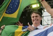 Officer traveling with Brazil President arrested with 39 kilos of cocaine