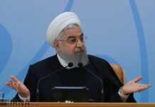 """Iran says White House is """"afflicted with mental retardation"""""""