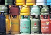 EPRA calls to an end gas cylinder exchange