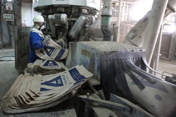 East African Portland Cement announces job cuts