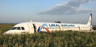 Ural Airline makes and emergency landing