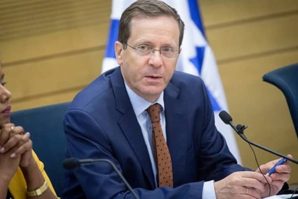 Isaac Herzog elected Israel's 11th President